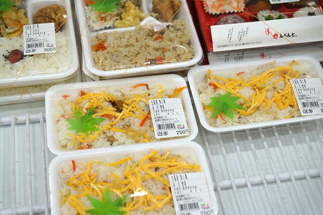 赤村のお惣菜